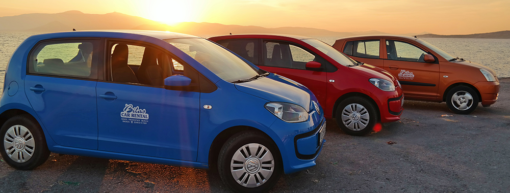 Volkswagen Up, by Bilas Car Rental Naxos